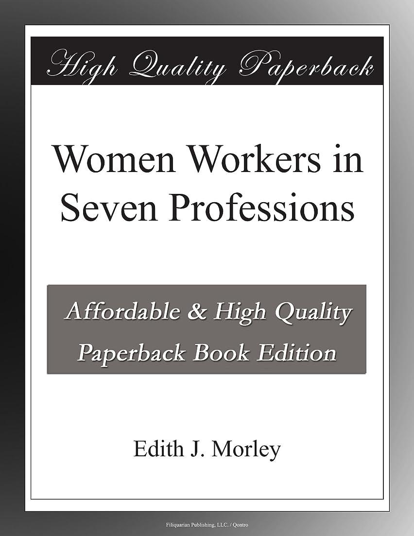 かみそりおとなしいヒットWomen Workers in Seven Professions