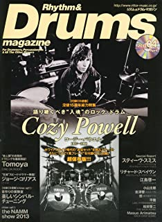 Mon 04 Rhythm & Drums magazine (Rhythm & Drums magazine), 2013 (with CD)