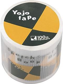 マルマン 養生テープ YOJO 100周年 記念 限定 図案スケッチブック柄 100YJ1