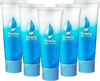 〔Amazon限定ブランド〕folwla 薬用消毒ミルク ベンゼトニウム塩化物0.05%配合 医薬部外品 60g Rihaku (5)