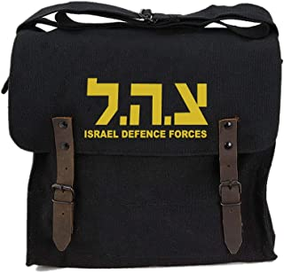 IDF Israel Defense Forces Text Army Heavyweight Canvas Medic Shoulder Bag in Black & Yellow