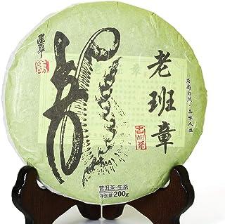 200g (7.05 Oz) 2020 year Yunnan Laobanzhang Banzhang Dragon puer pu'er Pu-erh Raw Cake Chinese Tea Pu-erh thee