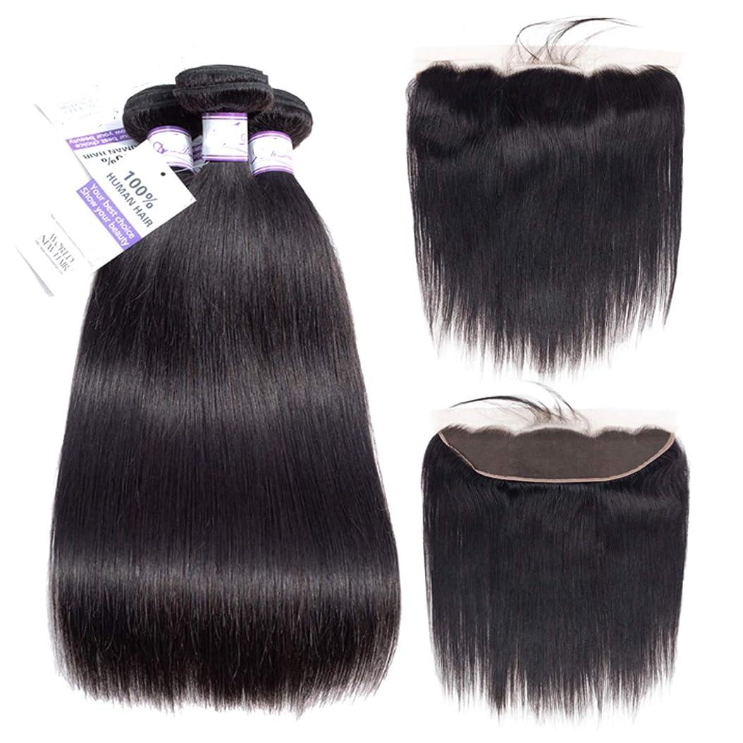 バンジョープライバシーメロディーかつら ブラジルストレートヘア3バンドル付き13 * 4レース前頭閉鎖髪織りバンドルレミー人間の髪の毛の拡張子 (Length : 20 20 20 Cl18)