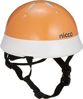 クミカ工業 nicco(ニコ) ハードシェル ベビーヘルメット オレンジ KH002