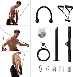 TRENDBOX Pulley Cable Machine LAT Pulldown Attachments LAT Pull Down Machine Cable Attachments for Gym