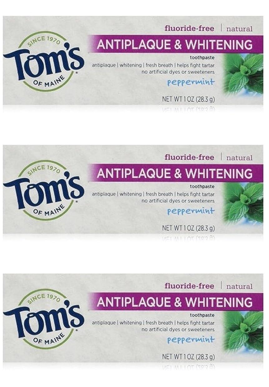 更新ラグバイソンTom's of Maine Natural Antiplaque Tartar Control & Whitening Toothpaste Peppermint 1 oz Travel Size by Tom's of Maine