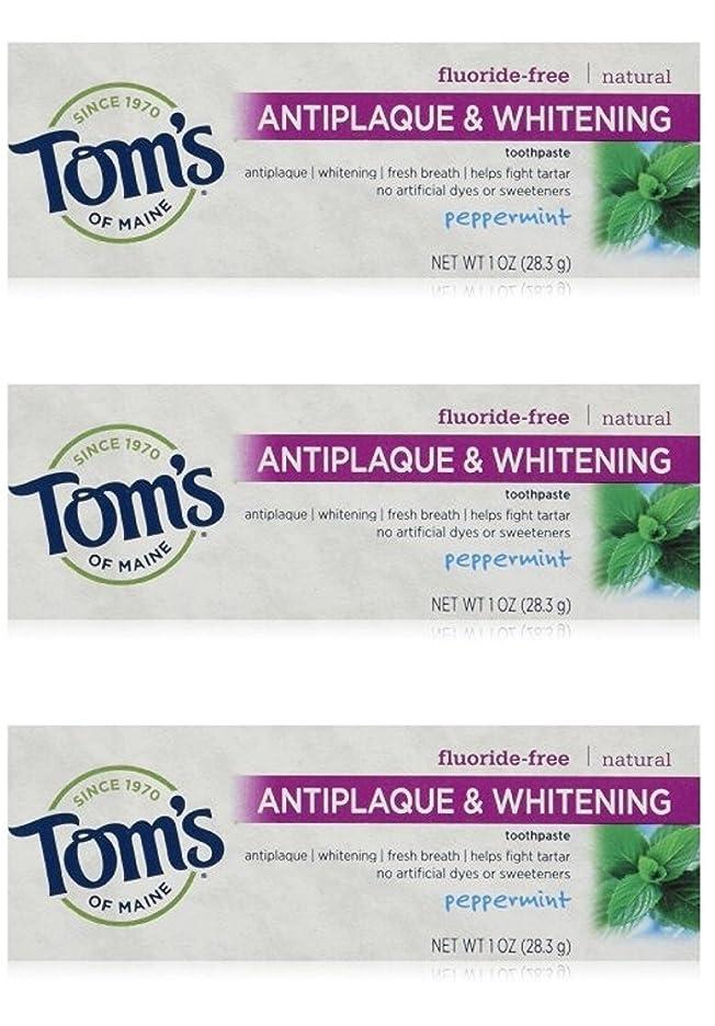 つま先不格好批判Tom's of Maine Natural Antiplaque Tartar Control & Whitening Toothpaste Peppermint 1 oz Travel Size by Tom's of Maine
