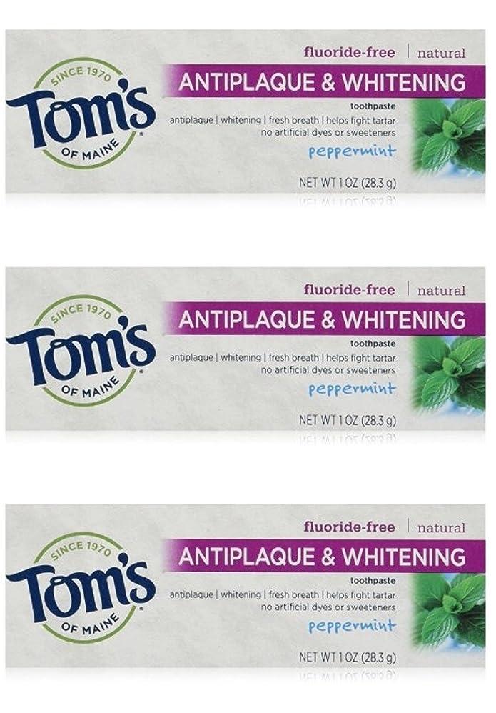 肘掛け椅子ボリューム壊滅的なTom's of Maine Natural Antiplaque Tartar Control & Whitening Toothpaste Peppermint 1 oz Travel Size by Tom's of Maine