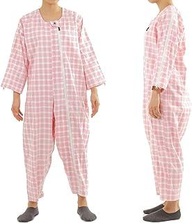 Carecoa つなぎパジャマ 介護 パジャマ 介護つなぎ 介護寝間着 介護用パジャマ 特殊なホックで開けにくい構造 (ピンク, S)