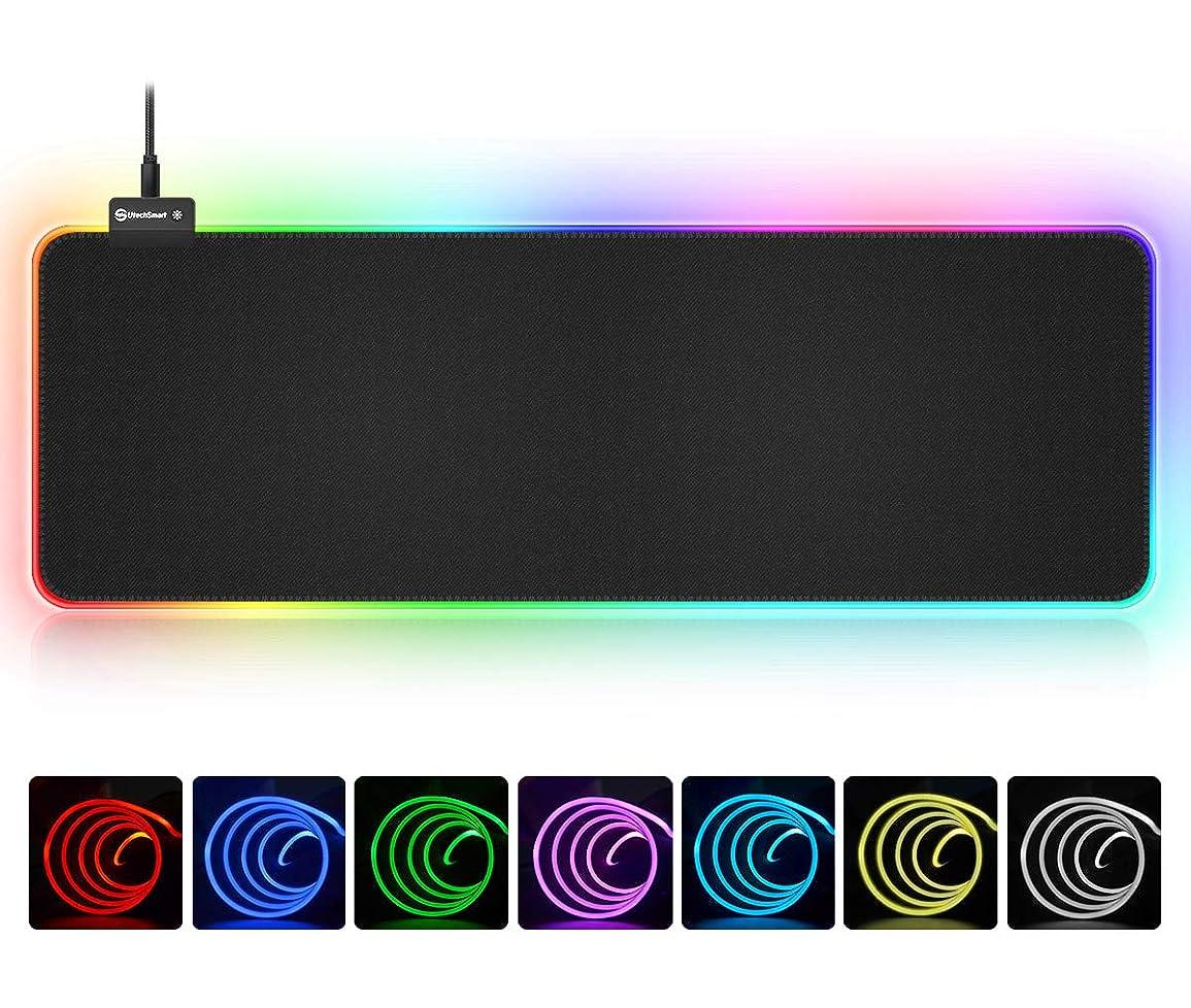 日付付き前任者コックUtechSmart RGBゲーム用マウスパッド 大型拡張ソフトLEDマウスパッド 14種類の照明モード 2つの明るさレベル コンピュータキーボードマウスパッド マット800 x 300mm / 31.5 x 11.8インチ