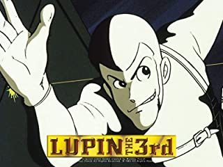 Lupin the 3rd, Part 1 (Subtitles)