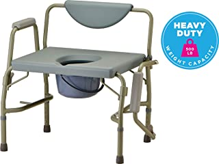 NOVA Heavy Duty Bedside Commode Chair with Drop-Arm (for Easy Transfer) 500 lb. Weight Capacity, Extra Wide Commode Chair