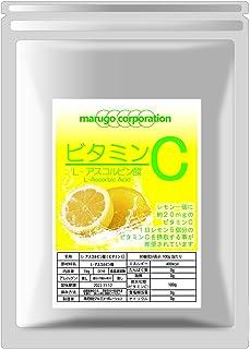 ビタミンC 1kg L-アスコルビン酸 粉末 塩素除去 パウダー 計量スプーン付き