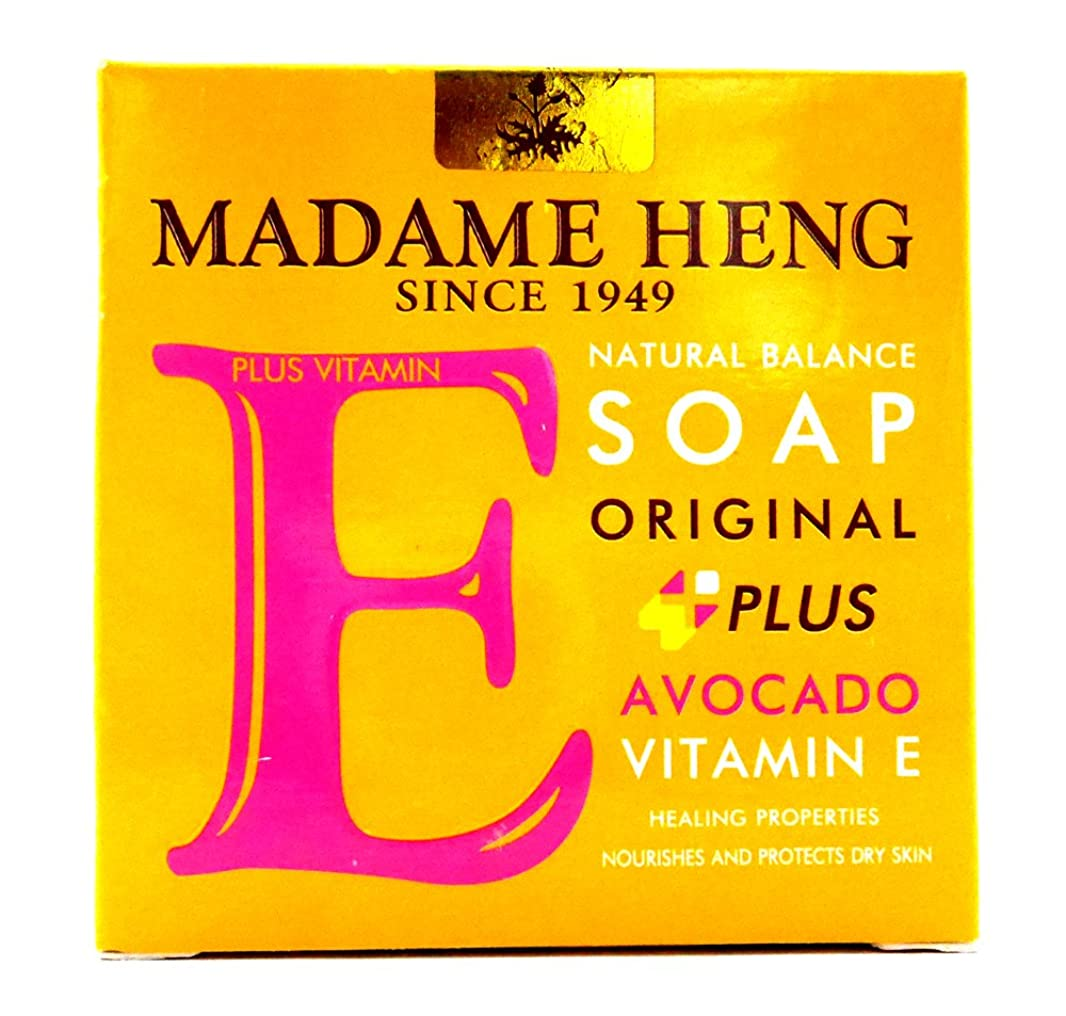 暗黙定義する乳製品(マダム?ヘン)MADAME HENG ナチュラルソープ 150g (アボカド)