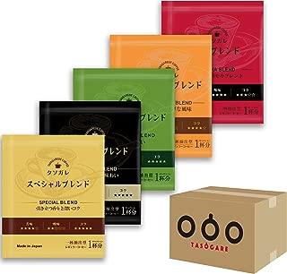 ドリップバッグ ドリップコーヒー コーヒー 珈琲 ドリップパック セット バラエティセット コーヒーセット 8g x 75袋 5種類 大容量 バラエティバッグ バラエティパック