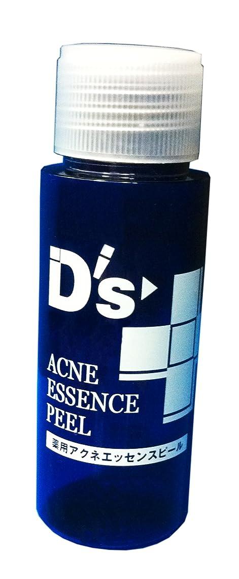 開拓者画像前件D's 薬用アクネエッセンスピール<化粧水>