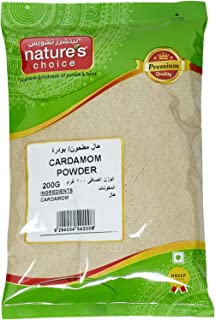 Natures Choice Cardamom Powder - 200 gm