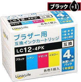 ブラザー用 互換インクカートリッジ Brother LC12-4PK 4本パック ブラック1本おまけ付き 安心の1年保証 ルナライフ Luna Life LN BR12/4P K+1