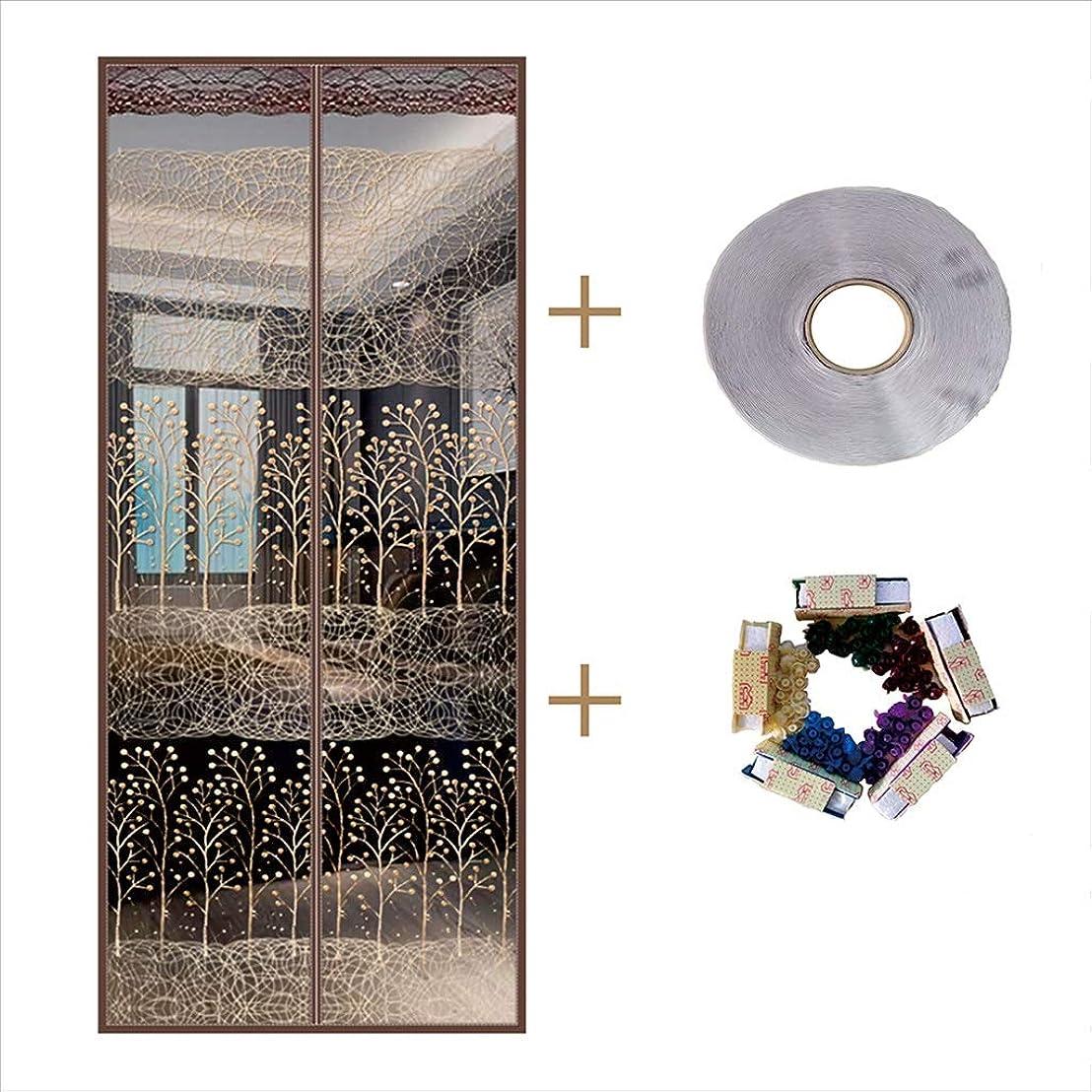 ホールパトロール脇に磁気はえスクリーンドア、マジックテープのカーテン、隙間のない防虫カーテン自己接着性通気性メッシュ90X210CM (Size : W90 X H200CM)