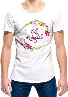 Upteetude Happy Eid Kareem Unisex T-Shirt