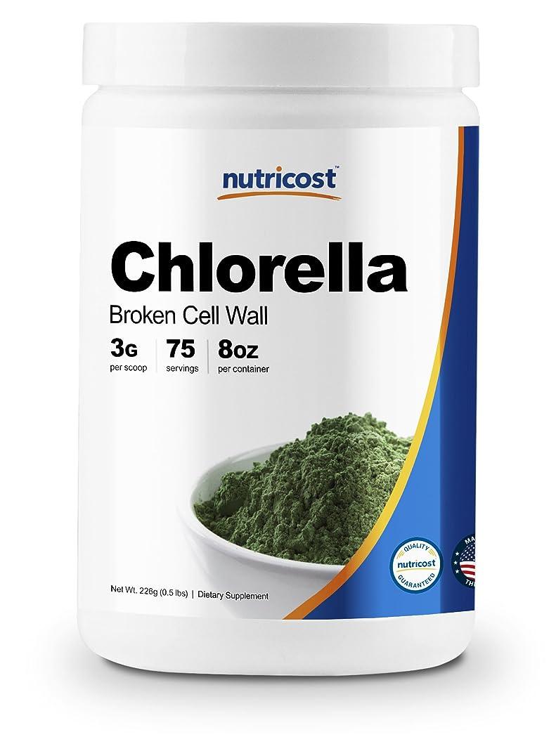 ノーブル有害栄養Nutricost クロレラパウダー (8オンス) 3000mg、非GMO、グルテンフリー