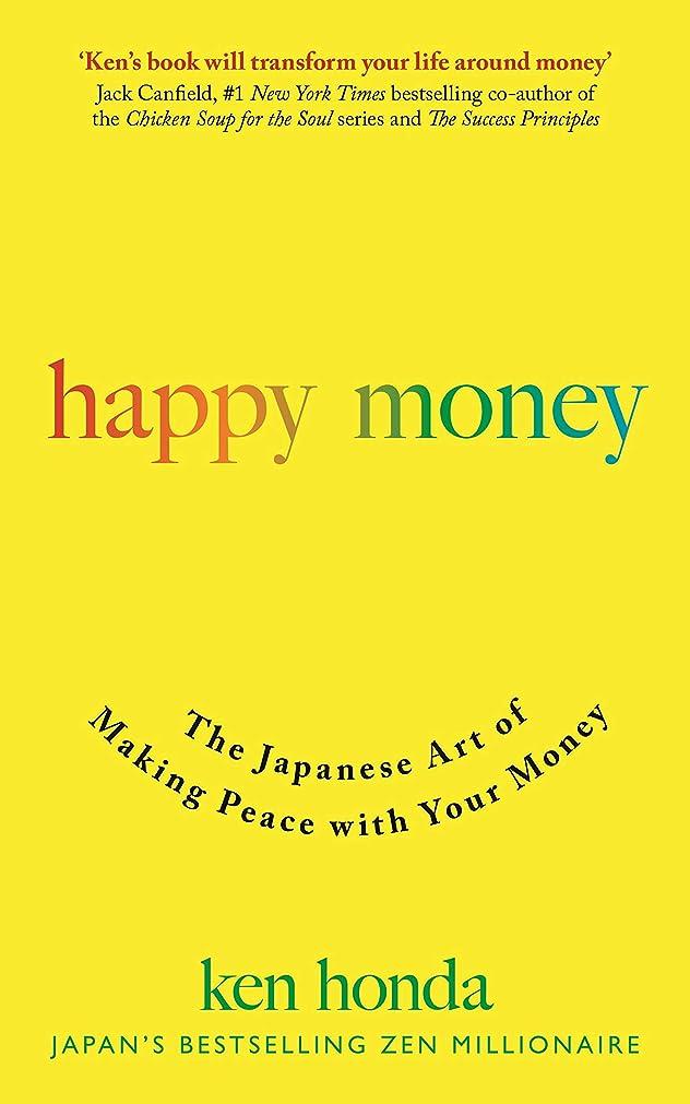 付属品摂氏粘土Happy Money: The Japanese Art of Making Peace with Your Money (English Edition)