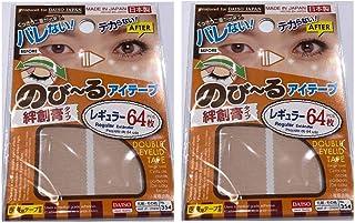 【Set of 2】DAISO Double eyelid Tape 64pcs. Regular type (Beige) No.354