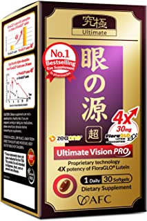 AFC Japan Ultimate Vision PRO - Eye Formula with FloraGLO Lutein, Zeaxanthin, DHA, Bilberry Extract & Astaxanthin for Age-...