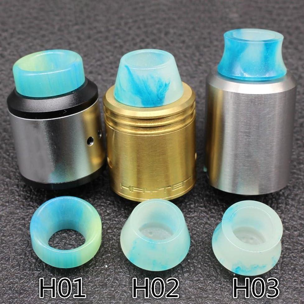 人工周辺マディソンTERbahulan 810規格 樹脂 ドリップチップ 発光 マウスピース 電子タバコ専用 810 resin drip tip 耐熱 軽量 3種類 選べ 1個入り (H02)