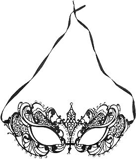 Women's Laser Cut Metal Venetian Pretty Masquerade Ball Party Mask Costume Accessory