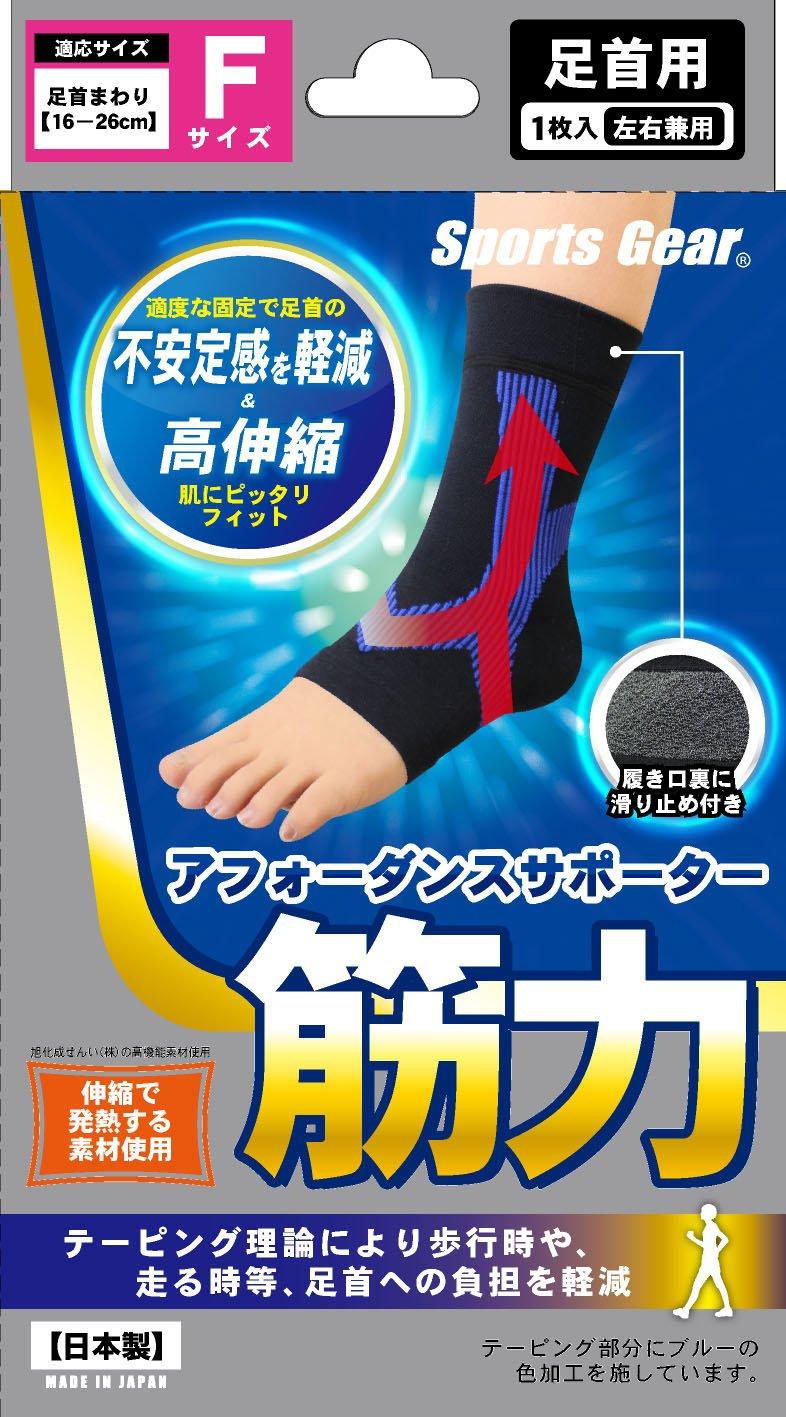 双重 运动装备 阿福舞 护腿 肌力 脚踝 均码 1片装