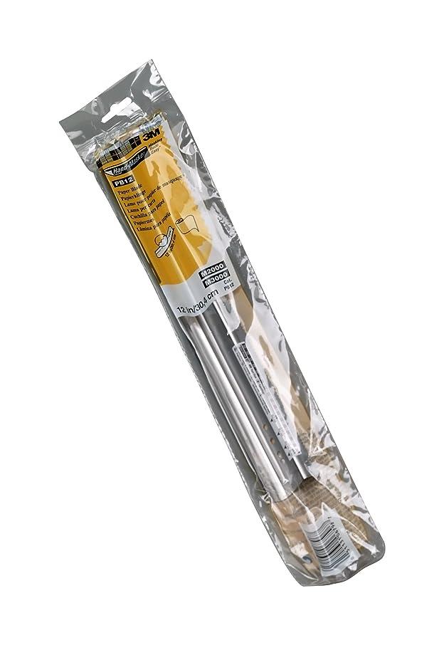3M 3M Hand-Masker Paper Blade, 12-Inch