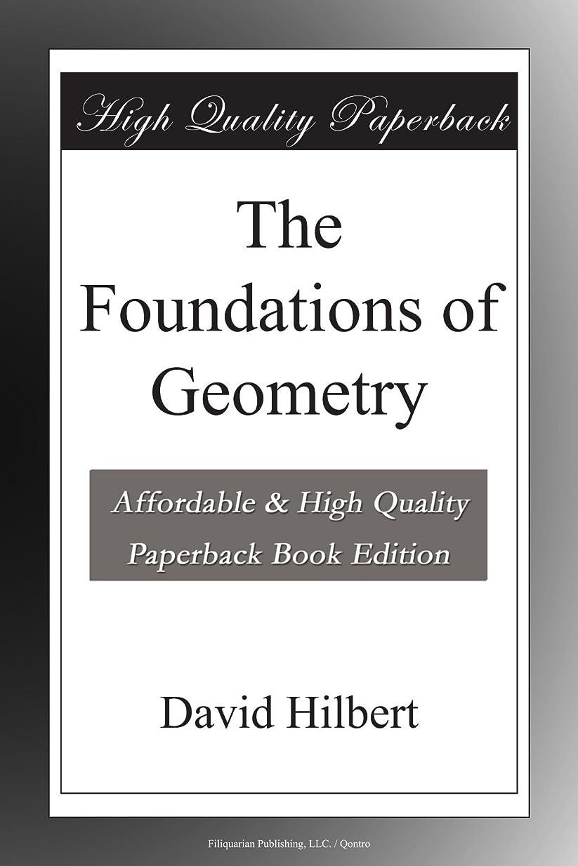 に忠実な剛性The Foundations of Geometry