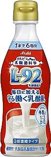 アサヒ飲料 毎日に加える「守る働く乳酸菌」 希釈用 300ml ×12本