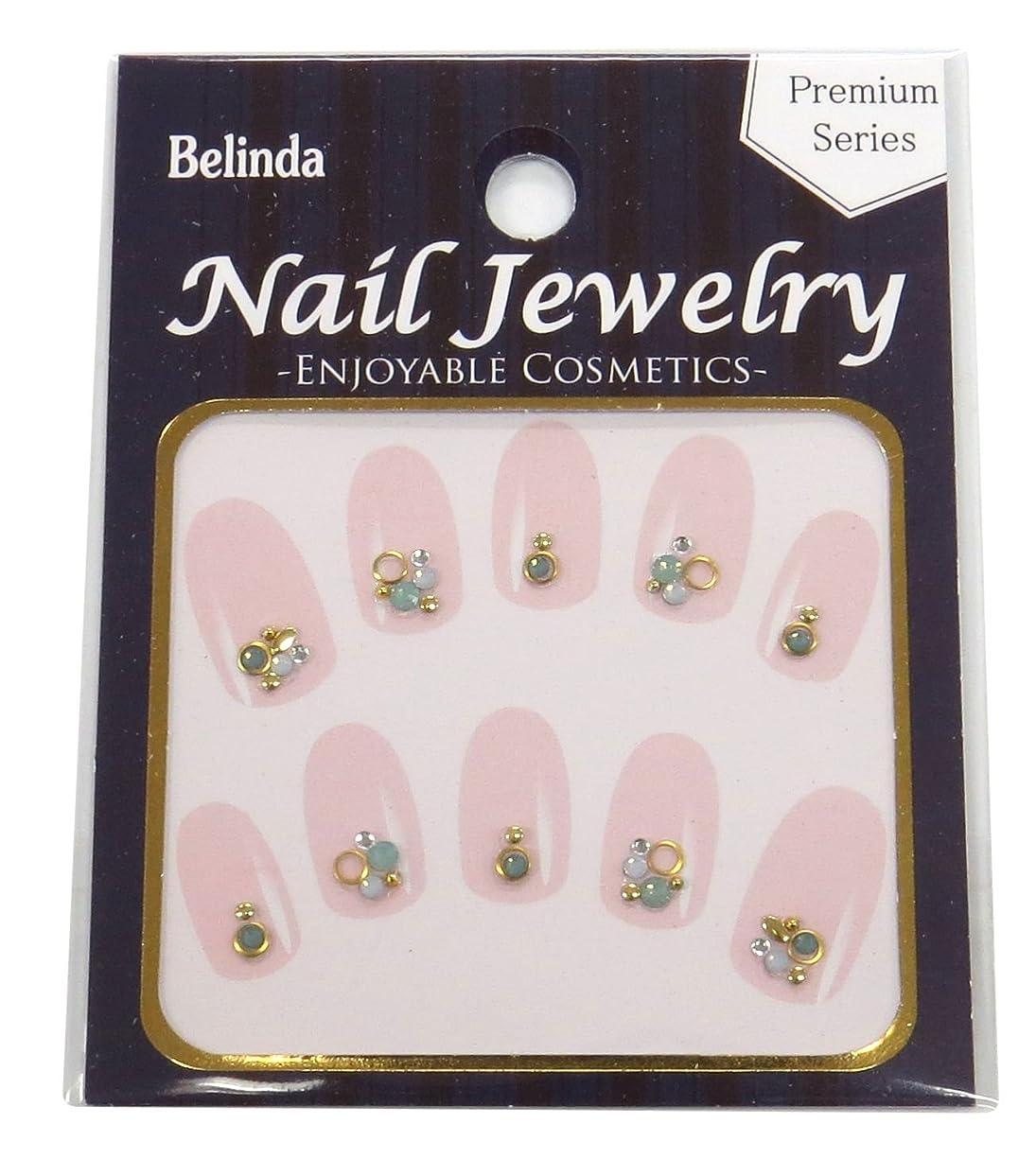 湿地桃フォーマルBelinda Nail Jewels No.704