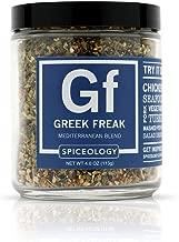 Greek Freak - Spiceology Mediterranean Blend - All Purpose Greek Seasoning Rub - 4 ounces