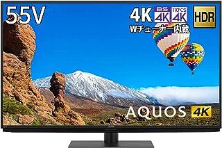 シャープ SHARP 55V型 液晶テレビ AQUOS 4K チューナー内蔵 2020年モデル 4T-C55CH1 8畳 視聴距離100cm