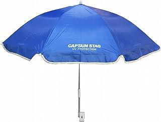 キャプテンスタッグ(CAPTAIN STAG) キャンプ バーベキュー用 パラソル 椅子用 傘UD-42