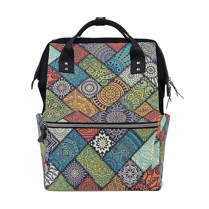 Backpack Mandala Green Pattern School Rucksack Diaper Bags Travel Shoulder Large Capacity Bookbag for Women Men