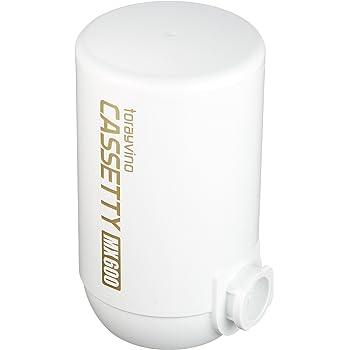 東レ 浄水器 トレビーノ カセッティシリーズ 交換用カートリッジ 13項目除去コンパクトサイズ 1個入り MKC.MXJ(600L)