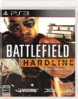 バトルフィールド ハードライン - PS3