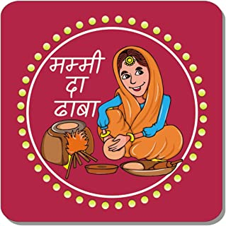 Family Shoping Mothers Day Gifts Mummy Da Dhaba Fridge Magnet Home Kitchen Office Décor