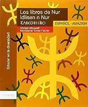 LIBROS DE NUR ESPAÑOL AMAZIGH