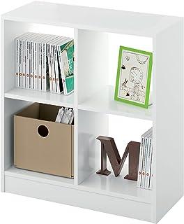 Estantería librería Biblioteca pequeña y Abierta Color Blanco Brillo 4 estantes para Oficina despacho o Estudio. 70cm Al...