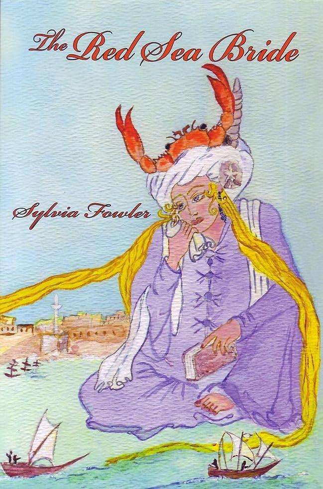 寄付する素晴らしいうまれたThe Red Sea Bride (English Edition)