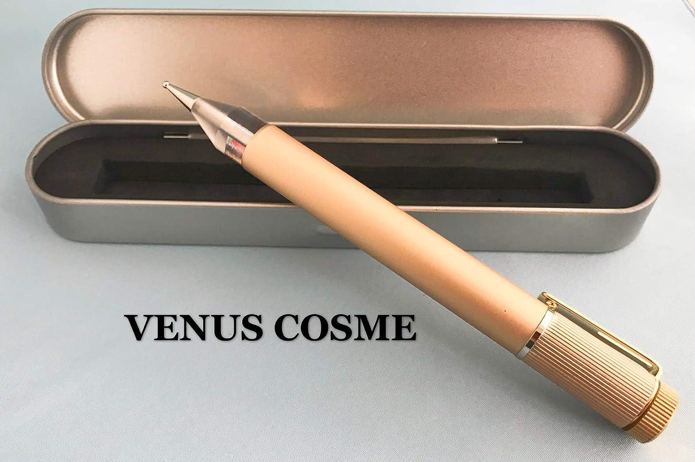 仕立て屋極貧資格VENUS COSME 耳ツボ探知機