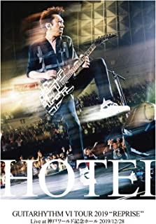 GUITARHYTHM VI TOUR(通常盤)[DVD]