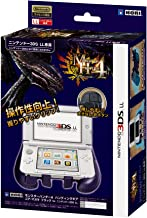 Nintendo 3ds LL Monster Hunter 4 Hunting Gear Gore Magala Black [Nintendo 3DS LL]