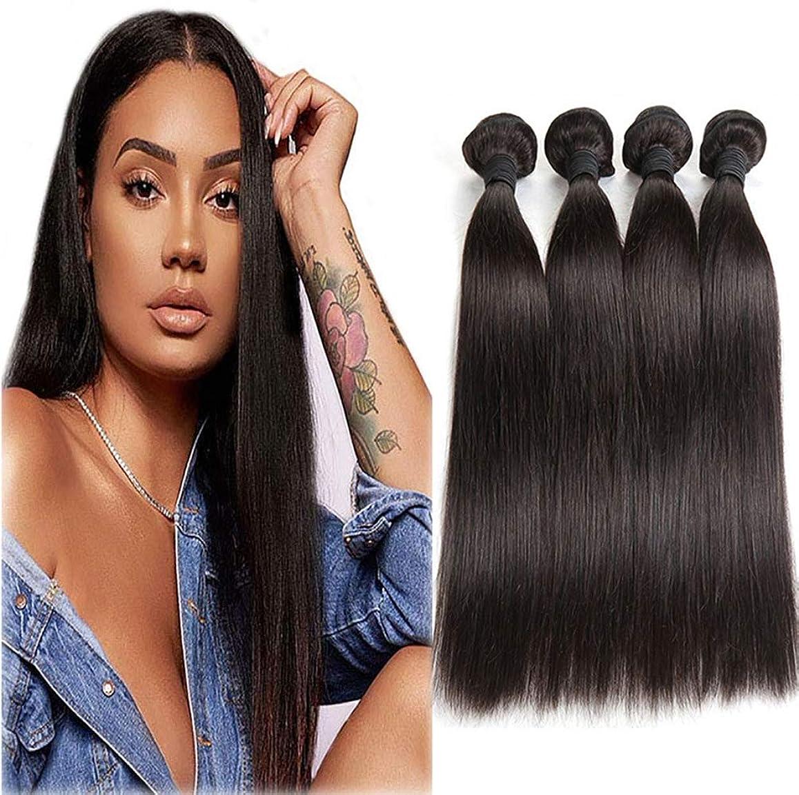 マントトランクライブラリ等女性の髪織り9Aブラジルストレートヘアバンドル安いブラジル髪バンドルストレート人間の髪バンドル黒