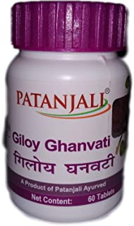 Patanjali Ayurveda Giloy GhanVati 60 Tablets (Pack of 2)